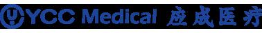 医疗设备及配件供应商-应成医疗